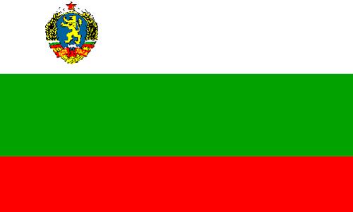 Bulgarisch lernen in Graz
