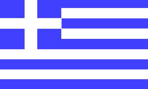 Griechisch lernen in Graz